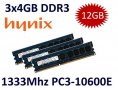 3x 4GB = 12GB KIT DDR3 RAM 1333 Mhz PC3-10600E ECC DIMM
