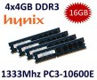 4x 4GB = 16GB KIT DDR3 RAM 1333 Mhz PC3-10600E ECC DIMM